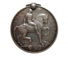 Британская военная медаль 1914-1920 гг