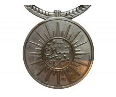 Афганистан королевская медаль за преданность (верность) 2- й степени