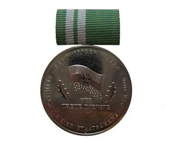 Медаль добровольцам за верную службу по охране государственной границы ГДР 4-й степени.