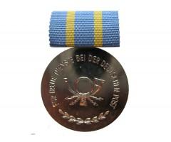 Медаль за верную службу на Немецкой Почте 2-й степени (серебро)
