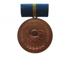 Медаль за верную службу на Немецкой Почте 3-й степени (бронза)