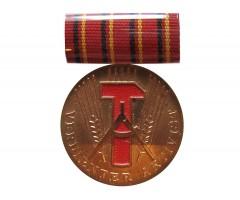 Медаль Заслуженный Активист ГДР