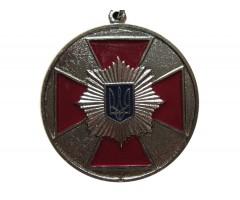 Медаль ветеран внутренних войск МВС Украины