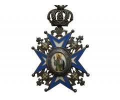 Орден Святого Саввы V степени