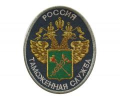 Россия Таможенная служба