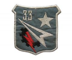 Нашивка США -Вьетнам