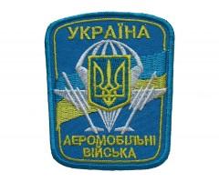 Нашивка Украина