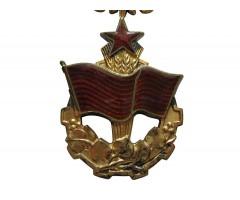 Чехословакия Орден Трудового Красного Знамени