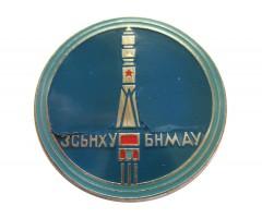 Космос СССР-Монголия