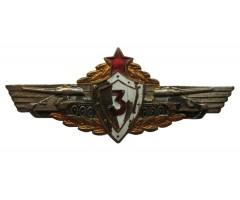 Знак классности механика-водителя танка (САУ)