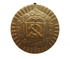 Чехословакия медаль за преданность социализму.