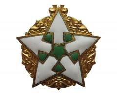 Сирия орден за гражданские заслуги 4 класса