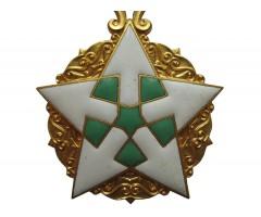 Сирия орден за гражданские заслуги 3 класса