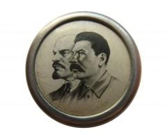 Памятный значок Ленин Сталин