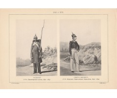 Историческое описание одежды и вооружения российских войск... А. В. Висковатов (изобр.645 и 676)