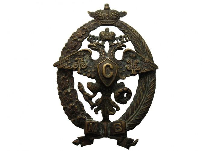 Знак местных войск авито москва металлоискатель б у