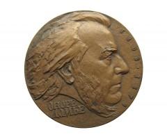 Настольная медаль памяти Оноре Домье