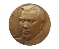 Настольная медаль 100 лет со дня рождения Р.М.Глиэра