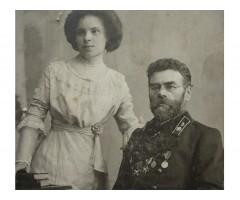 Фотография чиновника с орденами