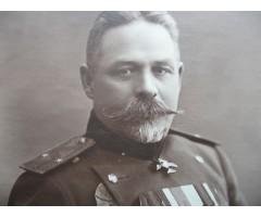 Фотография генерала РИА