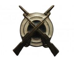 Эмблема пехоты и внутренних войск НКВД