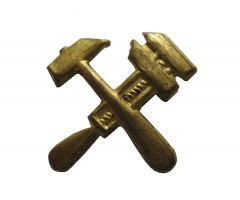 Эмблема военно-технического состава