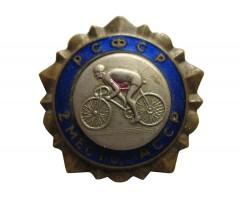 Первенство РСФСР Велоспорт 2-е место АССР