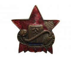 Знак на головной убор (кокарда) ВГСЧ