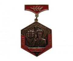 Лучший инспектор ДПС-ГАИ Смоленская область