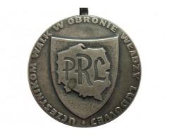 Польша медаль Защитнику Народной Власти.