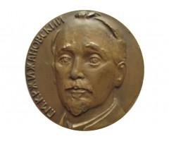 Настольная медаль 100 лет со дня рождения Г.М.Кржижановского