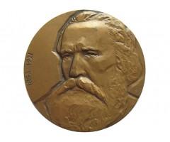 Настольная медаль памяти В.Г.Короленко