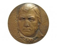 Настольная медаль 200 лет со дня рождения Вальтера Скотта