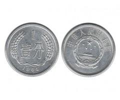 Китай 1 фень 1964 года