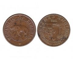 Либерия 1 цент 1972 года