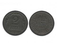 Венгрия 2 филлера 1943 года