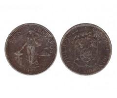 Филиппины 10 сентаво 1966 года