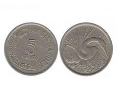 Сингапур 5 центов 1967 года
