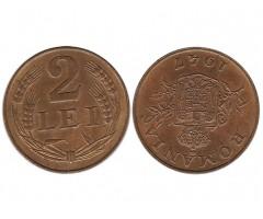 Румыния 2 лея 1947 года