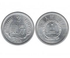 Китай 2 феня 1964 года