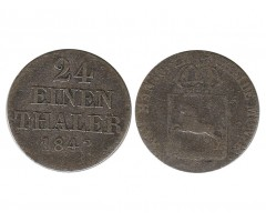 Ганновер 1/24 талера 1842 года