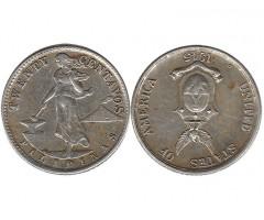 Филиппины 20 сентаво 1945 года