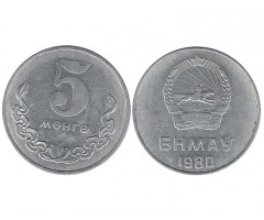 Монголия 5 мунгу 1980 года
