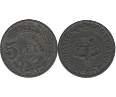 Румыния 5 лей 1942 года