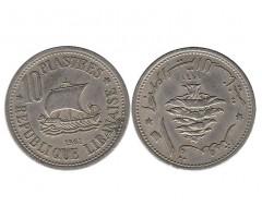 Ливан 10 пиастров 1961 года