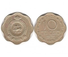 Цейлон 10 центов 1965 года