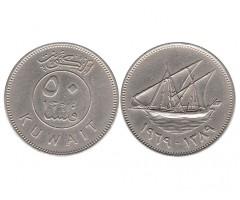 Кувейт 50 филсов 1969 года