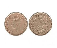 Гонконг 5 центов 1950 года