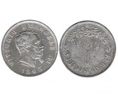 Италия 1 лира 1863 года