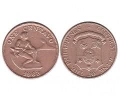 Филиппины 1 сентаво 1963 года